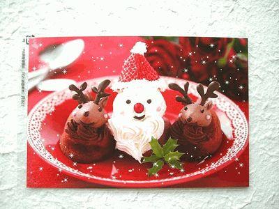 Christmas Postcard - Smiling Cake - 1 Santa and 2 Reindeer RED