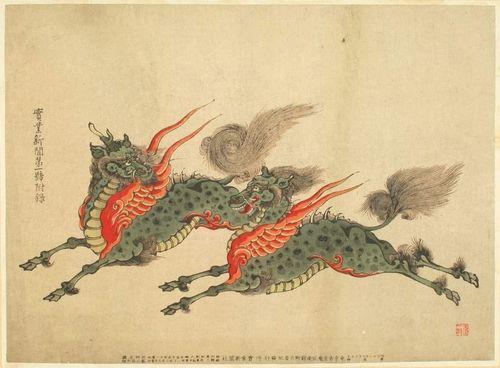 Japanische Mythologie Tiere