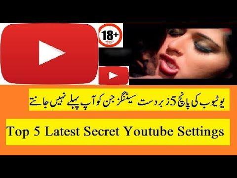 Top 5 Latest Hidden Secret You Tube Settings For Smartphones