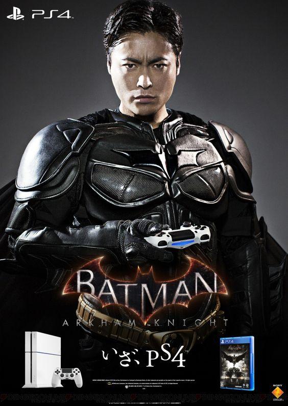 山田孝之バットマンに没頭マン篇
