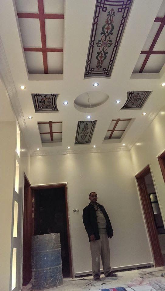 gypsum board false ceiling design for luxury living room interior
