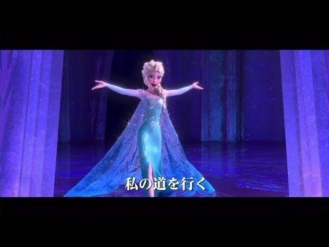 『アナと雪の女王 MovieNEX』Let It Go/エルサ(イディナ・メンゼル)<英語歌詞付 Ver.> - YouTube