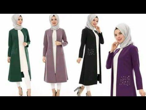 حجاب تركي طرح تركية للمناسبات للأفراح لفة طرحة حجاب المدرسة حجاب الصبايا احدث لفات موضة Hijab Tutorial Hijab Tutorial For Sc Fashion Coat Duster Coat