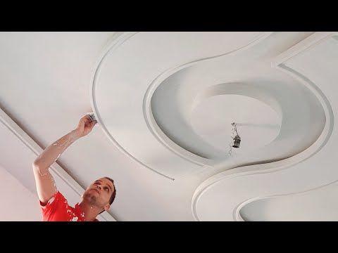 شاهد تصميم ديكور الجبس على السقف مباشرة من البداية الى النهاية Youtube Bathroom