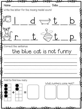 Worksheets Daily Morning Work 1st Grade first grade morning work set 1 fall and pictures