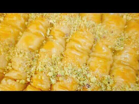 البقلاوة التركية المبرومة Youtube Food Vegetables