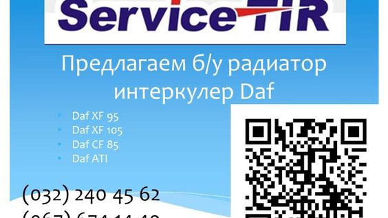 Деловая социальная сеть — Профессионалы.ru