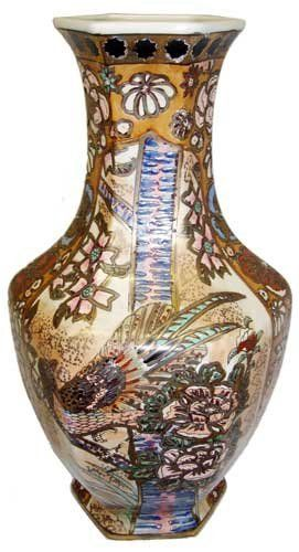 "Hand painted Chinese porcelain vase - 14""H, Pheasant bird design by Reorient. $69.99. Exquisitely handpainted in copper tones, purples, and teals. Traditional manufacturing following centuries old methods. Made in China. Elongated neck ensures this vase's elegant presence in any room. Size: 14""H. Hand painted porcelain vase in rich earth tones. Neutral colors are well suited to decorating; a multitude of hues in the plumage design makes it easy to match the vase with a..."