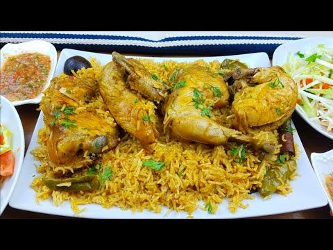50 مضغوط دجاج Pressure Cooked Chicken And Rice Youtube Pressure Cooking Chicken How To Cook Chicken Cooking