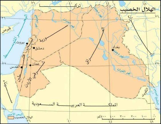الهلال الخصيب جنة الشرق الأوسط التي تحولت لصحراء In 2021 Map Map Screenshot Art