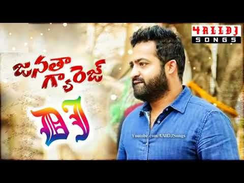 Https Mp3kite Com Janatha Garage Telugu Dj Songs Mp3 Download Dj Songs Dj Remix Songs Songs