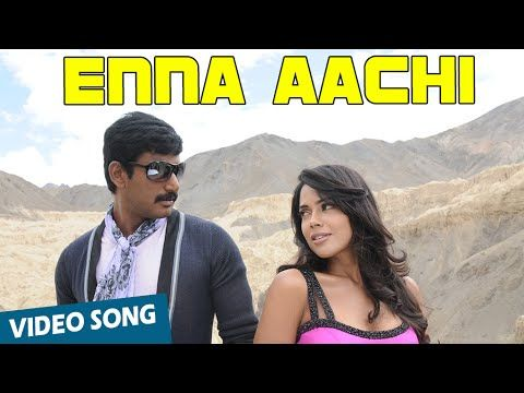Enna Aachi Video Song Vedi Movie Song Download Tamil Video Song Hit Tamil Video Song Enna Achu Meaning Enna Aachu Enak Movie Songs Tamil Video Songs Songs