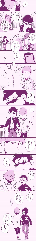 「松ろぐ」/「大翔(ヒロト)」の漫画 [pixiv]