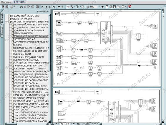 renault trafic wiring diagram pdf  renault trafic renault