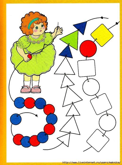 Kralen kleuren op volgorde, reeksen. - shapes - math - logic