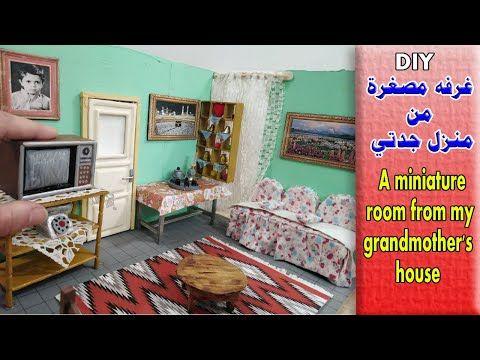 غرفه مصغرة من منزل جدتي فن المصغرات A Miniature Room From My Grandmother S House Diy Youtube Room Gallery Wall Grandmother House