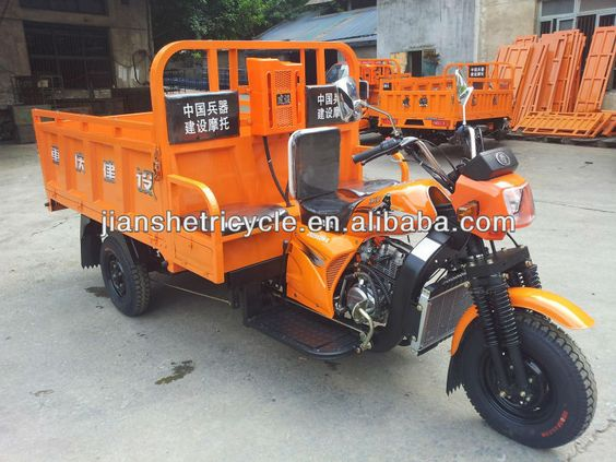 #three wheel motorcycle, #cargo tricycle, #china three wheel motorcycle