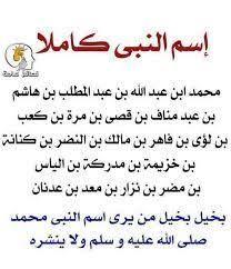 نتيجة بحث الصور عن Yakoubi Abdelmalek Quotes Love Sms Perfection Quotes