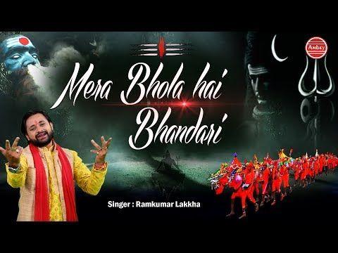 Mera Bhola Hai Bhandari Kawad Song 2019 Mera Bhola Hai Bhandari Ramkumar Lakkha Sawan Special Ambey Bhakti Sav 2258 2 Title So Bhola Bhakti Mera