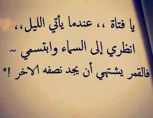 أشعار قصيرة جدا عن الحب والعشق والاشتياق Arabic Calligraphy