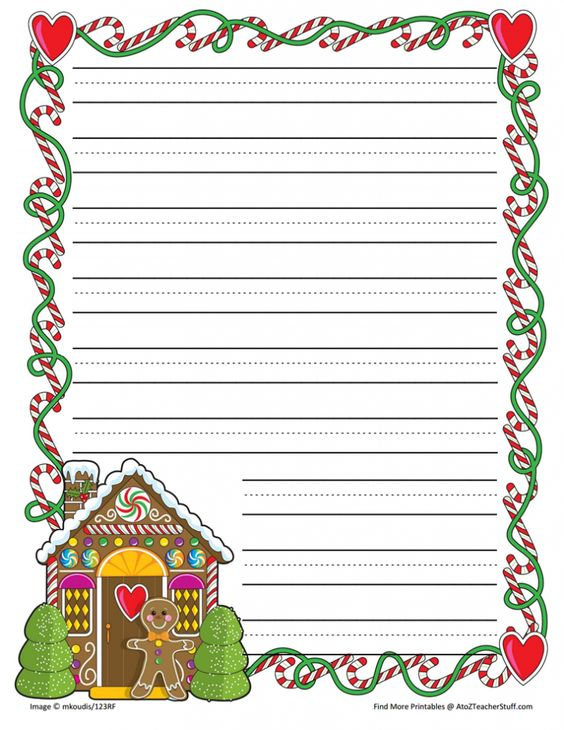 Gingerbread Printable Border Paper With and Without Lines 4 – Printable Bordered Paper Designs Free