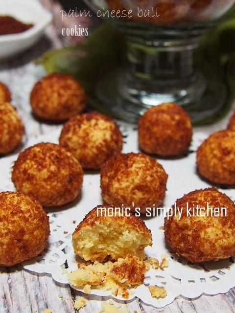Palm Cheese Cookies Bola Keju Kue Kering Mentega Resep Biskuit