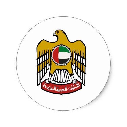 Uae National Day Logo Young Emirati Hold Uae Flag Inscription English Arabic United Arab Emirates National Day Vector 62 Uae National Day Uae Flag National Day