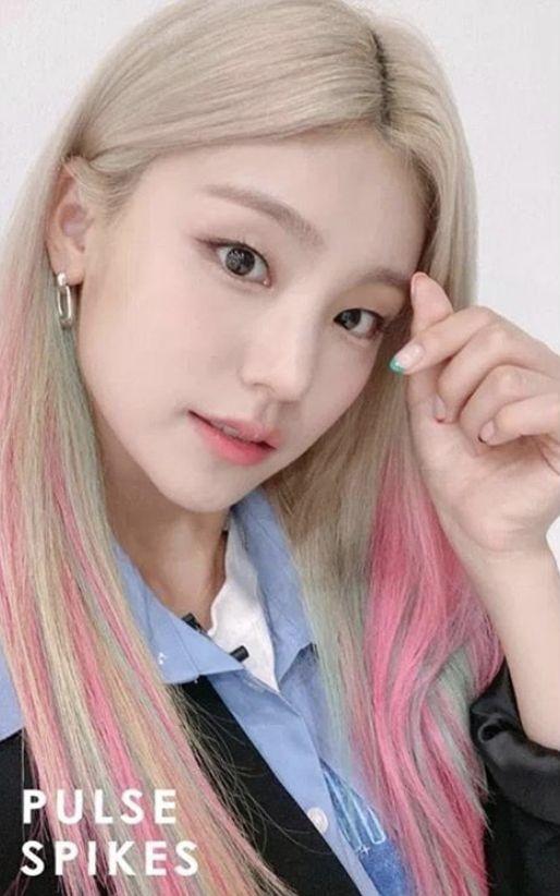 Yeji ييجي Itzy Beauty Kpop Girls