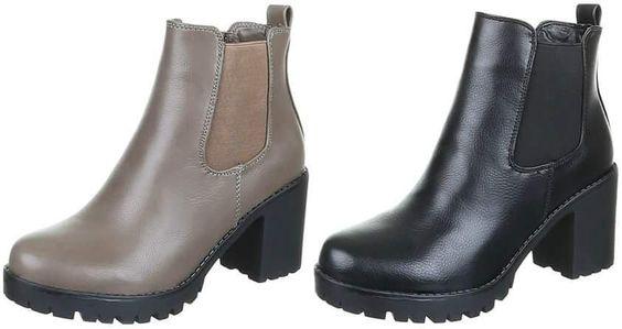 Cod. B32 Numeri: dal 36 al 41 Dettagli: Stivaletti scarpe donna modello a carrarmato tacco a blocco 7.5 cm plateau 2 cm interno leggermente felpato. Buona vestibilità grazie agli elastici alla caviglia. La scarpa calza regolare. Prezzo: 26 Per info contattare in privato #shoes #followme #tacchi #tronchetti #zeppe #stivali #scarpe #sneakers #saldi #sconti #nuoviarrivi #shop #heels #parigine #adidas #nike #shopping #beautifulshoes #tacchialti #fashion #fashionpost #italy #shoponline #outfit…