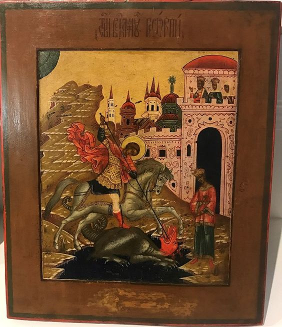 Icon of the Holy Great Martyr George (late 19th century)