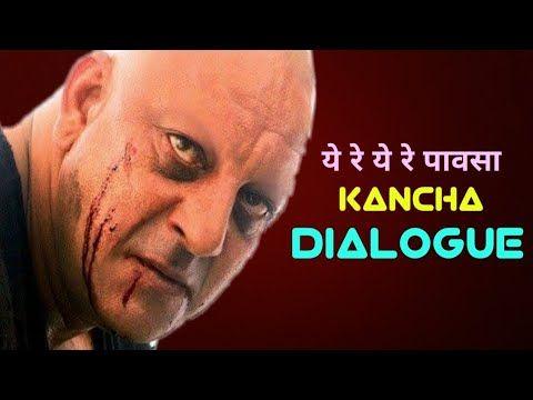 Top Best Dialogue Ringtone 2020 Sanjay Dutt Sanjay Dutt Whatsapp Status Dialogue In Hindi Youtube Dialogue Movie Posters Ads