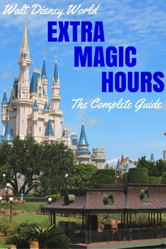 """Did you know that Walt Disney World opens early and stays open late for guests of Disney resort hotels? Find out how to make the most of these """"Extra Magic Hours"""" in this comprehensive guide."""