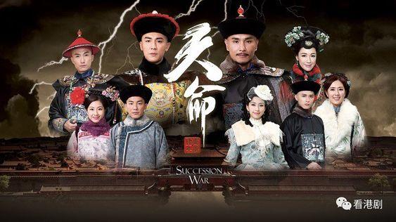 Phim Thiên Mệnh TVB