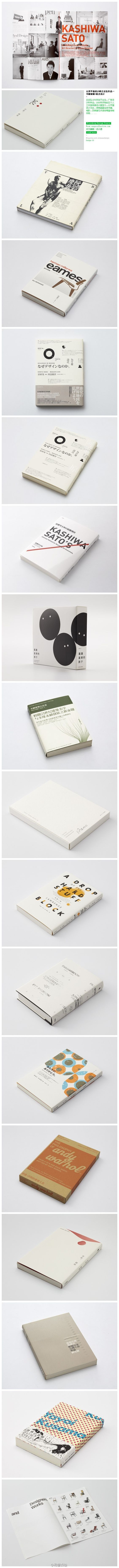 i have one of those books! very cool design with nice paper and print