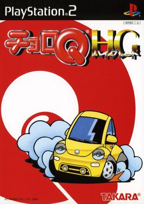 Choro Q Hg 2000 Playstation Gadgets Playstation 2