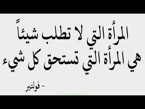 اقتباسات و أقوال مأثورة من أجمل ما قال الحكماء و الفلاسفة Youtube Youtube Makkah