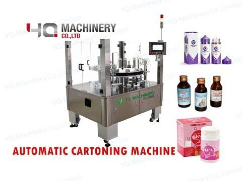 Rotary Bottle Cartoning Machine With Manual Fold And Insert Device Corne In 2020 Rotary Packaging Machine Machine