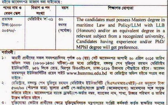 *Bongabondhu seikh mujibar rahman Meritime University, Bangladesh. Post: Lecturer.* Bongabondhu seikh mujibar rahman Meritime University, Bangladesh. Post: Lecturer. Source: The Daily Prothom Alo, Date of Publication: March 20, 2015. #lecturer #education/research #institute #govt. #job #newspaper #jobs #bongabondhu #seikh #mujibar #rahman #meritime #university