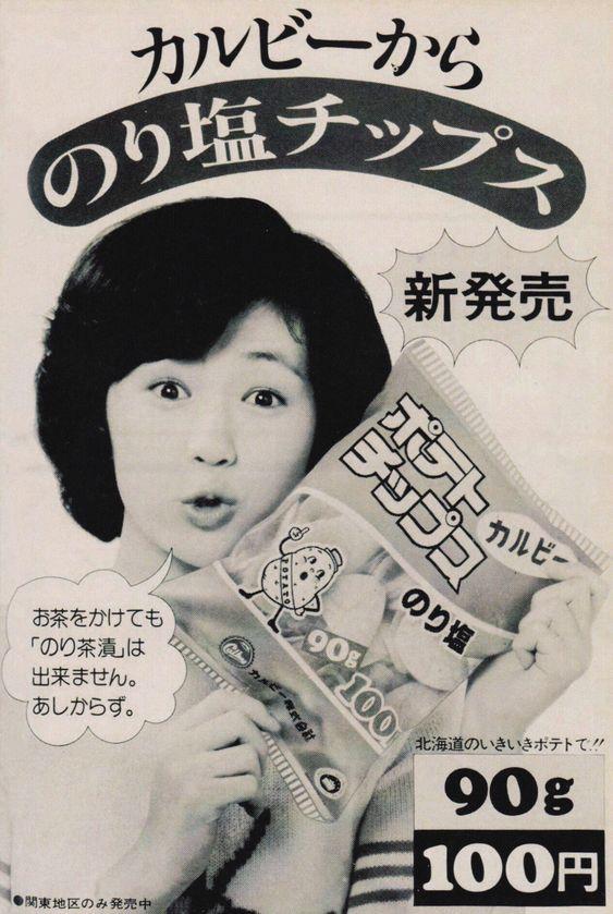 ブログ 藤谷 美和子