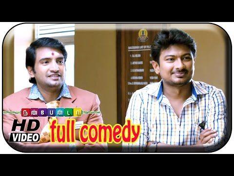 Naaigal Jaakirathai Comedy Scenes