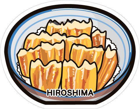 gotochi card hiroshima 2016, l'anagomeshi