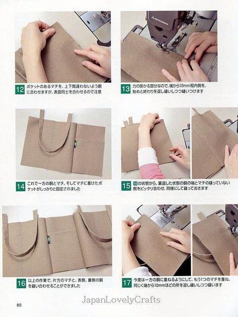 How to Make Canvas Bags - Japanese Sewing Pattern Book for Making ...