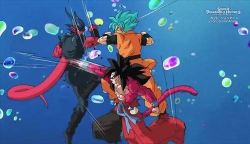 ドラゴンボールヒーローズの第5話の感想 ジャネンバ復活で魔神サルサとプティン登場 ドラゴンボール バレ 魔神