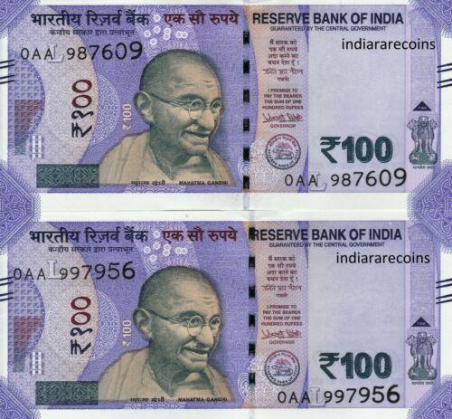 India 10 Rupees 2018 UNC New design w//o Letter Mahatma Gandhi