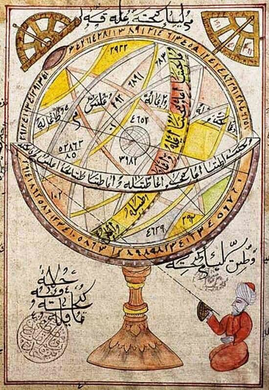 Miniatura otomana. Siglo XVI