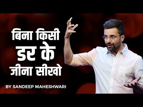 Bina Kisi Dar Ke Jeena Seekho By Sandeep Maheshwari Youtube Motivational Videos For Students Motivational Poems Sandeep Maheshwari Quotes