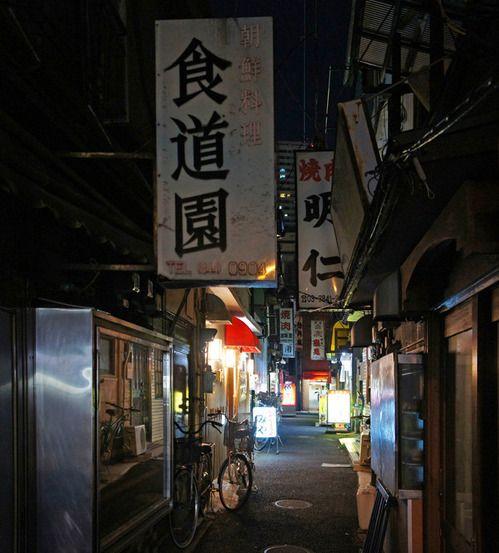 夜散歩のススメ「浅草の焼肉通り」 東京都台東区