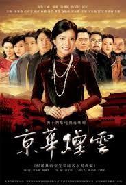 Tân Kinh Hoa Yên Vân - SCTV11