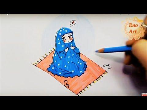 رسم سهل فتاة تصلى وتدعى رسومات رمضان Youtube Girl Drawing Aurora Sleeping Beauty Drawings