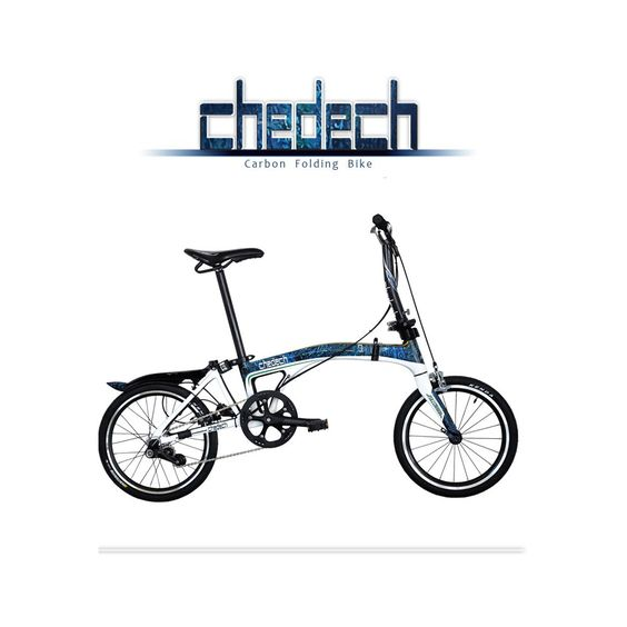 Get2Get Chedech Carbon Folding Bike Blue. Fast and easy to fold into a small, convenient, compact size: Perfectly suited for commuting because you can take a taxi or bus with this when you are tired. Also, when you arrive at work you don't need to let your bike stand alone outside. You can just fold it and keep it in with being watched. Lightweight: All the major parts are made of carbon fiber, and that leads to a comparatively lightweight bike. This lightweight design helps you to ride...